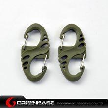 图片 Tactical S type Hanging Buckle 2pcs/Pack Green GB10038