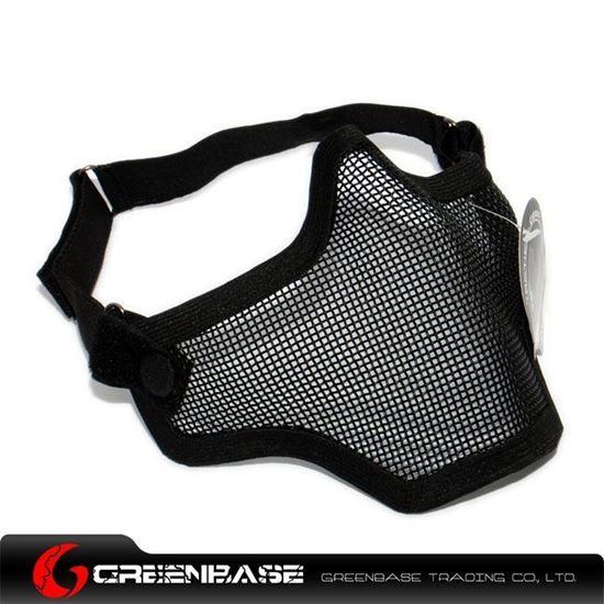 Picture of TMC0447 Strike Steel Half Face Mask Black GB10069