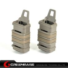 Picture of Unmark MP7 Magazine Pouch 2pcs/Set Dark Earth NGA0313