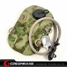Picture of TMC1937 EG New 1.75L Hydration Pouch AT-FG GB10155