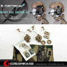 Picture of  Z 046 Helmet Rail Adapter Set For COMTAC I and COMTAC II Dark Earth GB20068