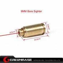图片 NB Red Laser 9MM Short Laser Bore Sight BoreSighter Gold NGA1175