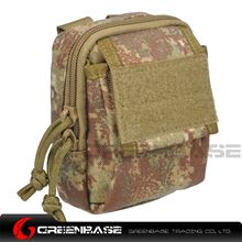 图片 8223# Backpack attachment bag Khaki Camouflage GB10290